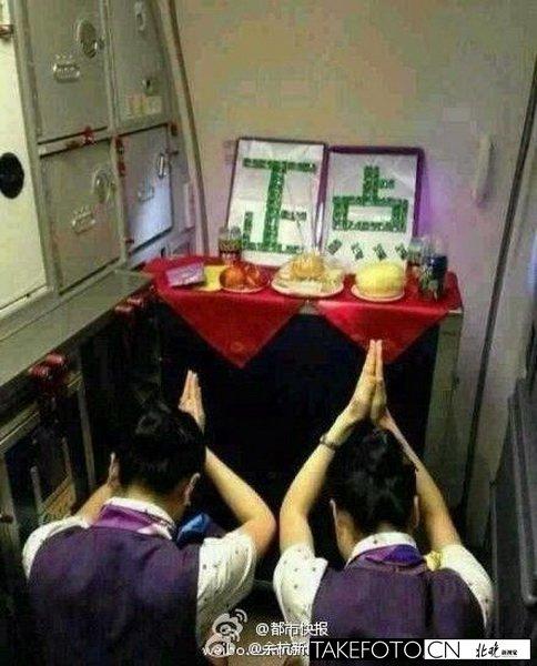 空姐跪求正点照片爆红厦门航空辟谣未被停职
