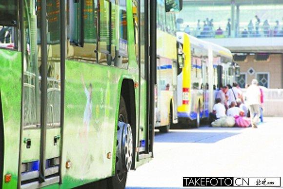 北京定制公交9月1日上线图片