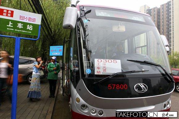 北京公交定制班车女白领最爱图片