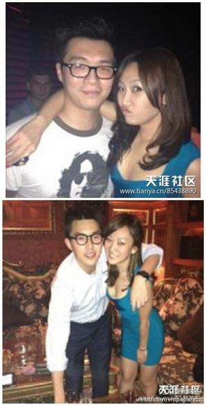李云迪女友田霏被人肉 与男人泡吧贴身艳照流出