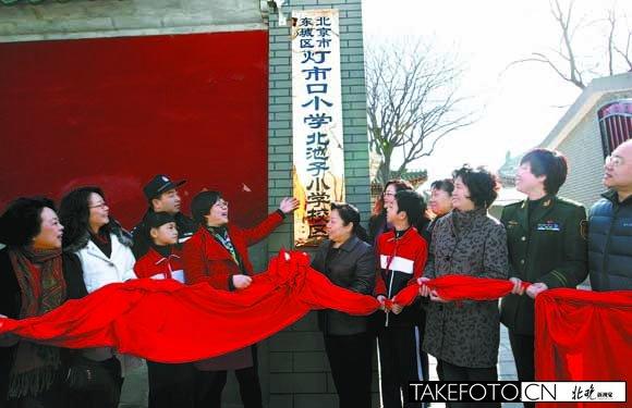 2015年03月05日 - 辽北歌风 - liaobeigf的博客