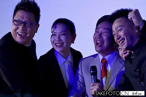 北京卫视《私人订制》图片