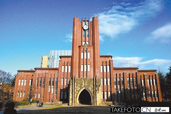 ...排行榜公布的亚洲前100所知名大学中日本有20所韩国14所海...