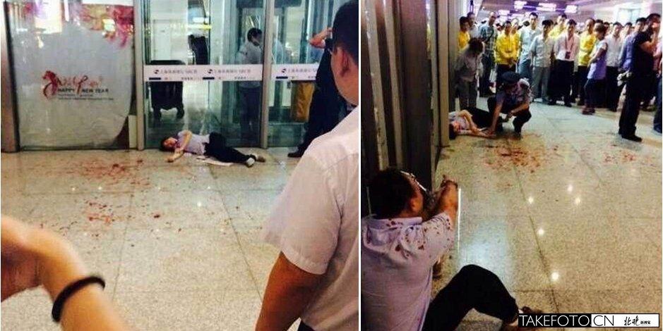 上海虹桥火车站发生血腥斗殴 数人染血倒地 高清图片
