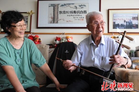 九旬院士坐诊北京儿童医院