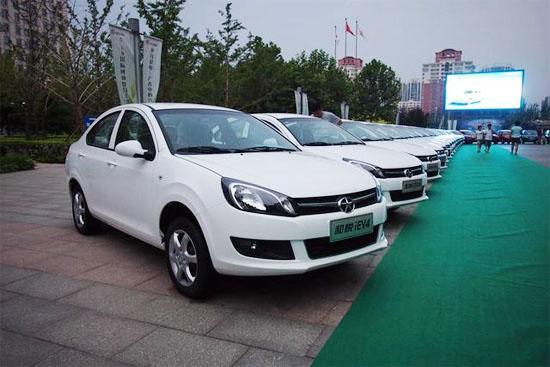 """新能源汽车""""为主题的2014北京新能源汽车展,参展车型包括纯高清图片"""