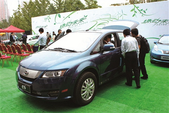 2014北京新能源汽车展,迎合了北京市新能源汽车发展、普及之高清图片