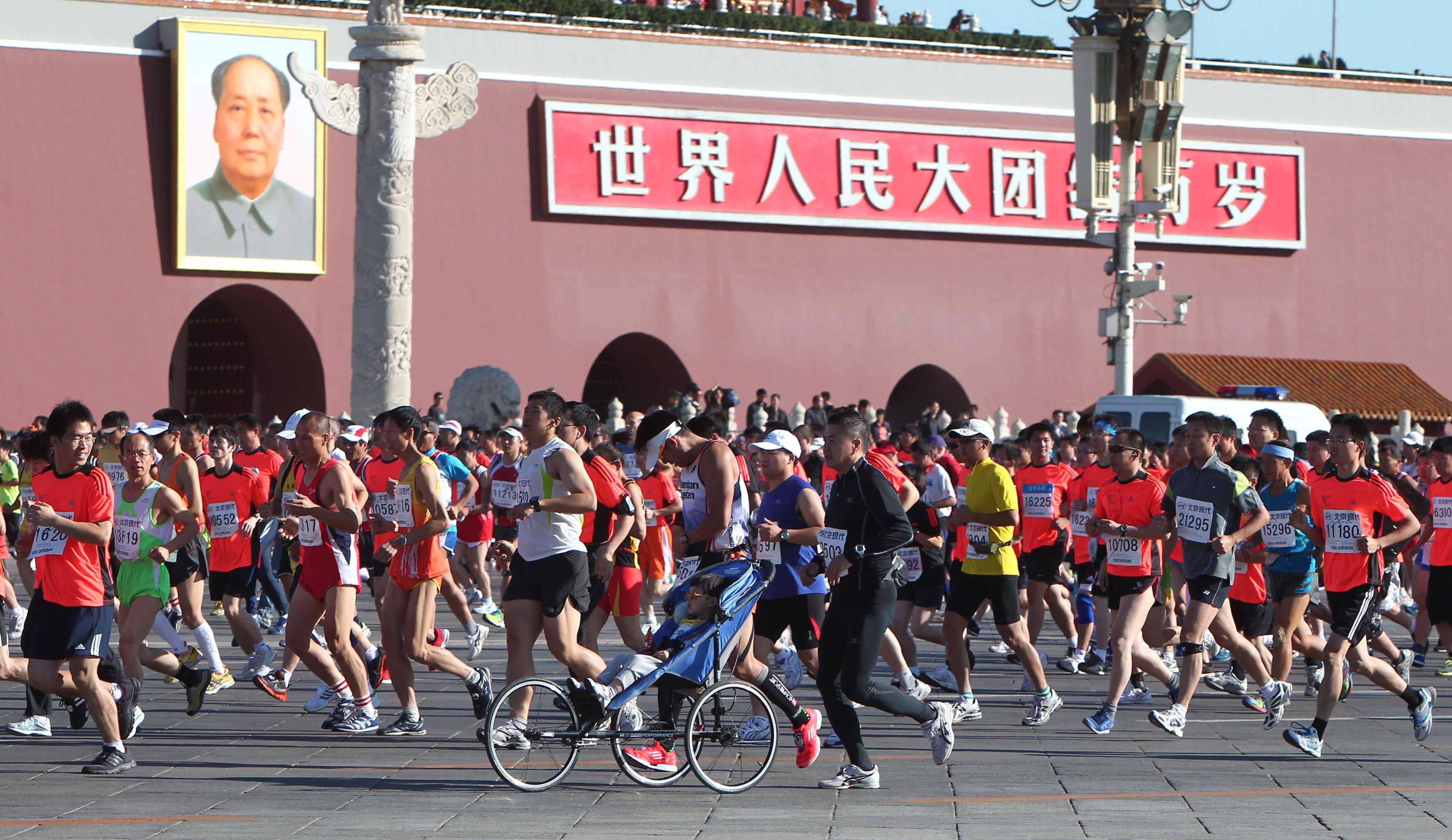 北京马拉松2015 最美马拉松女 2016北京马拉松 北京马拉松网