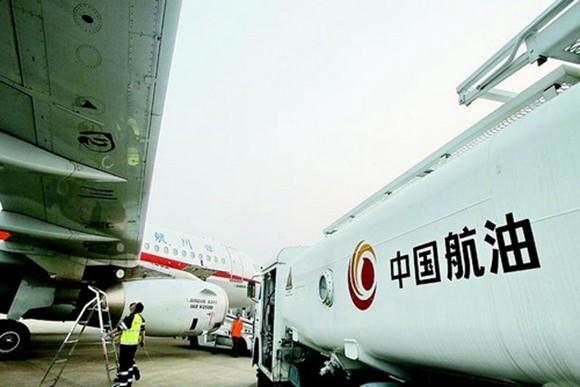 2月5日起国内航线免征燃油费三口之家往返能省600元 (1)