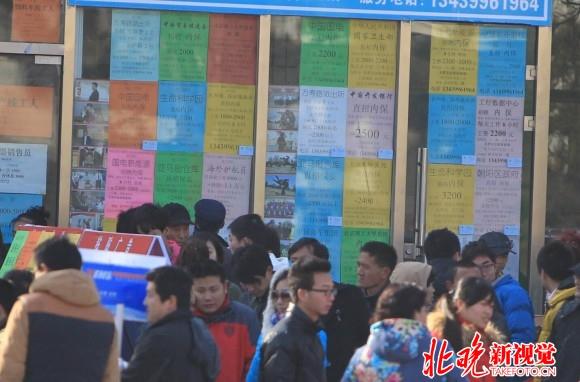 北京春季招建筑工月薪9621元 秒杀白领居用工荒榜首