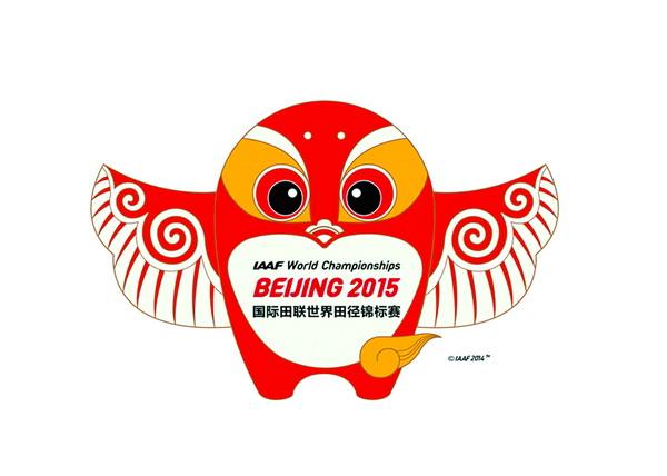 本次的田径世锦赛是对2022年冬季奥运会的举办积累经验.图片