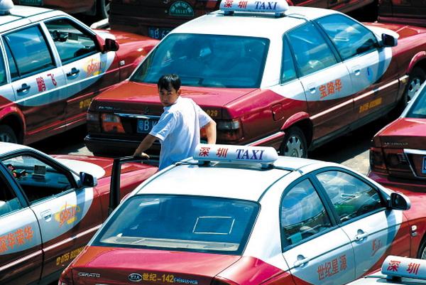 深圳出租车公司电话_深圳出租车公司电话-深圳出租车公司电话