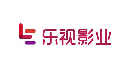 乐视影业张昭发布内部信:公司更名为乐创文娱
