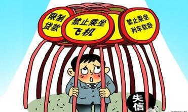 """成都老赖被拘留 开豪车却一口咬定""""我没钱""""无赖到极点"""