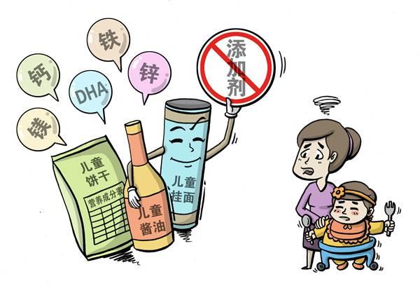 儿童食品安全图片