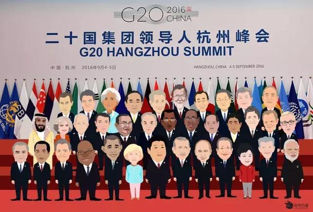 G20峰会开幕