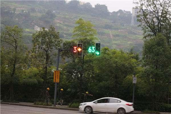 ��.�9`f��,_红�%bf灯只有3秒�%