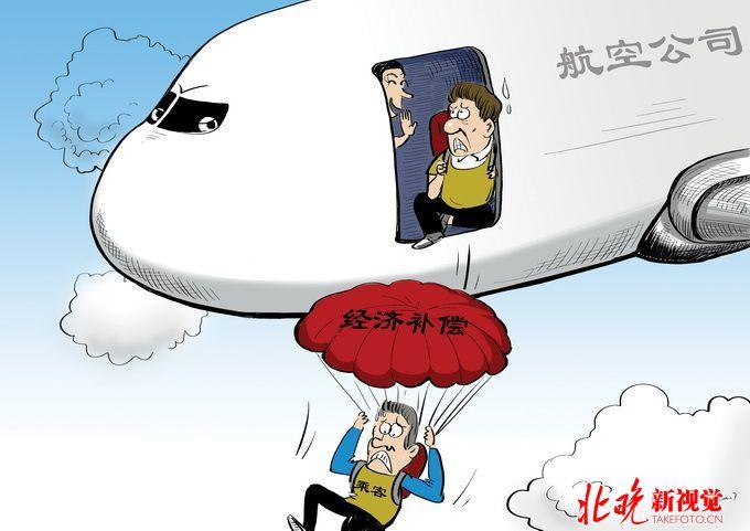 补偿 航空公司 航班延误 标准 公布/《航班正常管理规定》实施一周后,国内42家航空公司公布了航班...