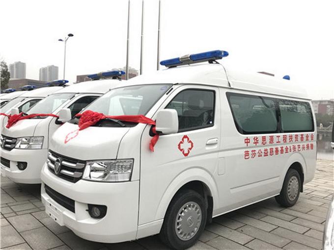 """张艺兴捐赠救护车 """"向上向善湖南好青年""""粉丝团也给力"""