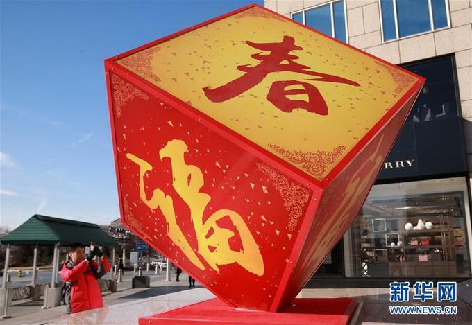 北京街头张灯结彩 洋溢着浓浓节日气氛
