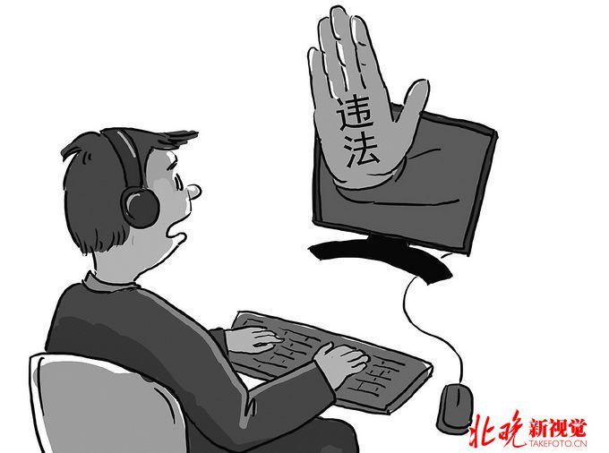 """公安部拟将行政拘留执行年龄将至14岁:民警办案太""""憋屈"""""""